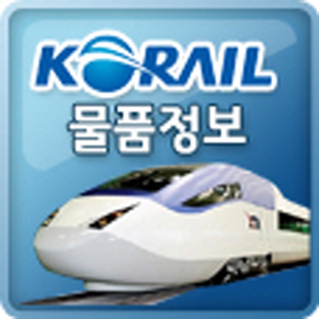 KORAIL 물품정보